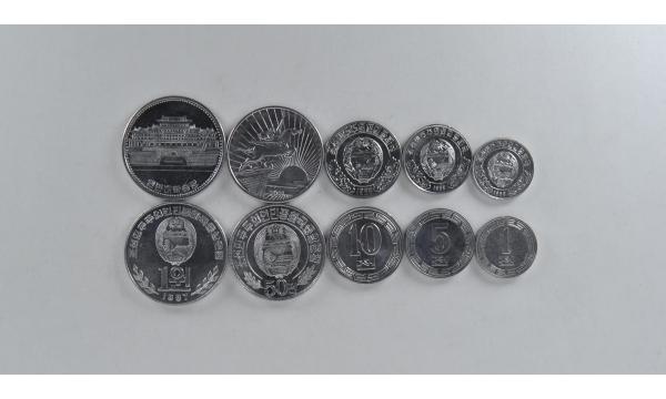 Šiaurės Korėja 5 monetų rinkinys