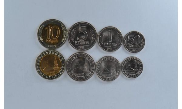 Rusija 4 monetų rinkinys