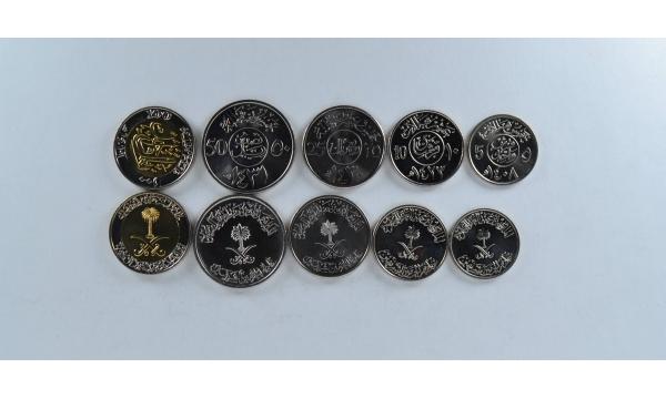 Saudo Arabija 5 monetų rinkinys
