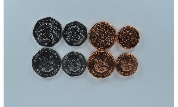 Uganda 4 monetų rinkinys