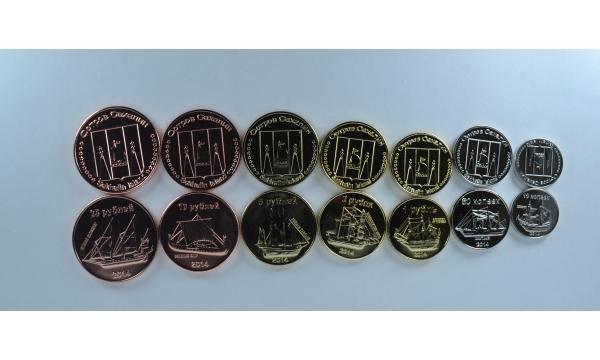 Sachalinas 7 monetų rinkinys