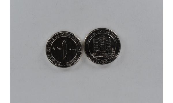 Sudanas 1 pound centrinis sudano bankas