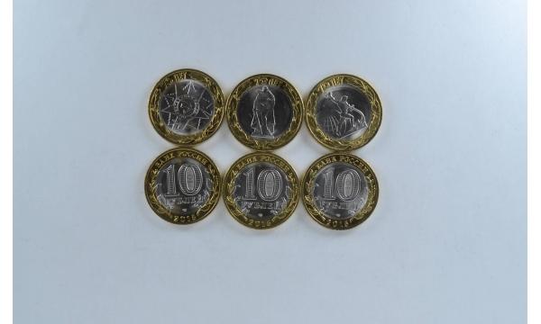 Rusija 3 monetų rinkinys (Antro pasaulinio karo pabaigai 70 metų)