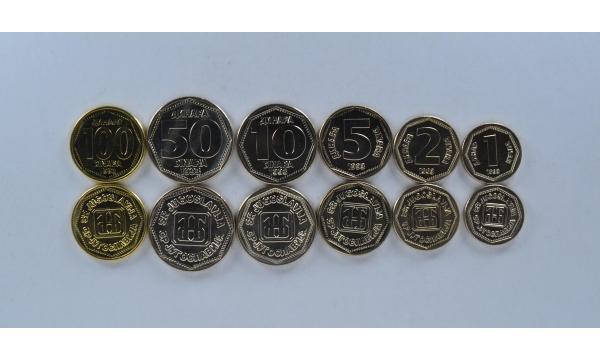 Jugoslavija 6 monetų rinkinys