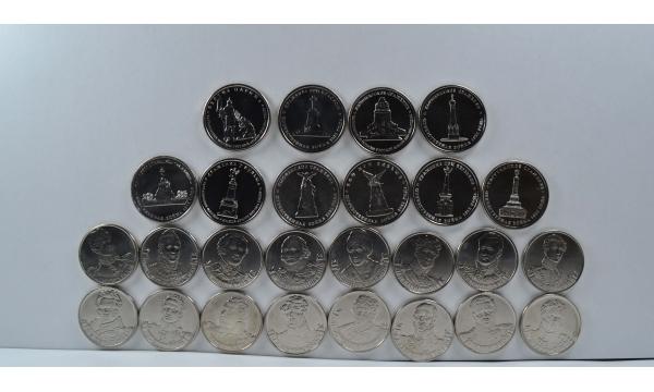 Rusija 26 monetų rinkinys
