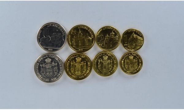 Serbija 4 monetų rinkinys