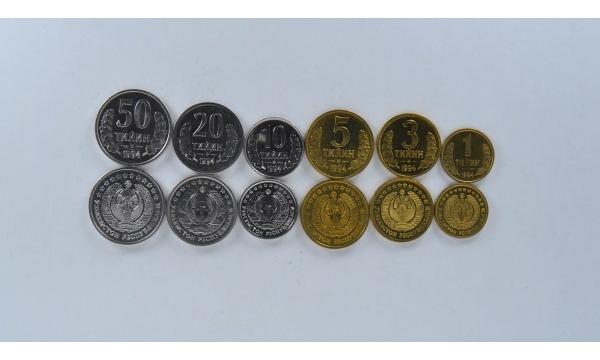 Uzbekistanas 6 monetų rinkinys