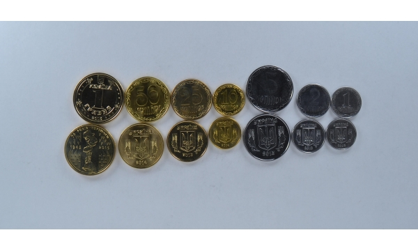 Ukraine 7 coin set