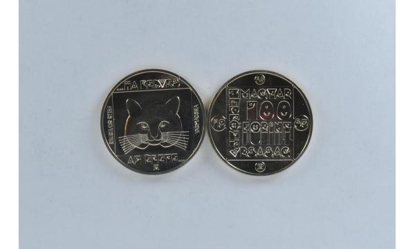 Vengrijos 100 Forint 1985