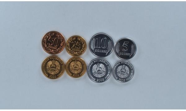 Transnistria 4 coin set