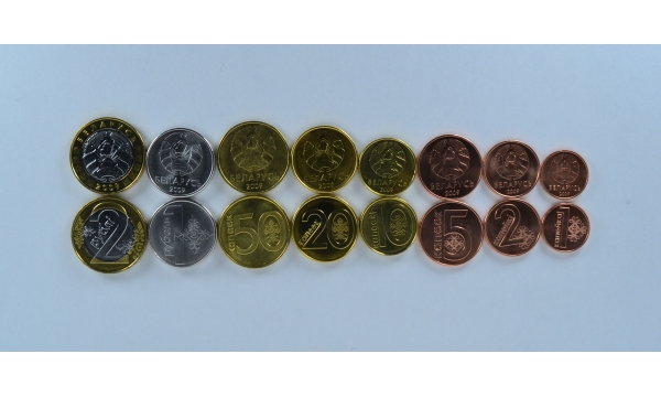 Baltarusija 8 monetų rinkinys