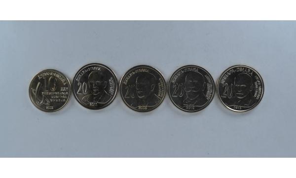 Serbija 5 proginių monetų komplektas