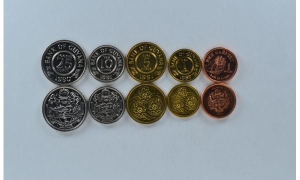 Gajana 5 monetų rinkinys