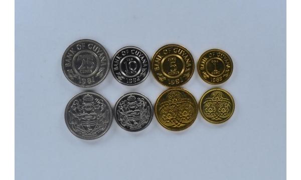 Gajana 4 monetu rinkinys