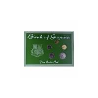 Gajana 5 monetų rinkinys (Bankinė pakuotė)