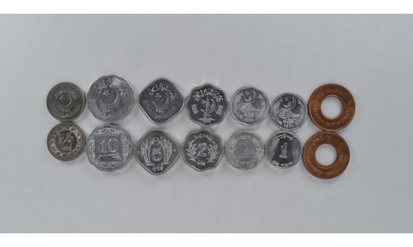 Pakistanas 7 monetų rinkinys