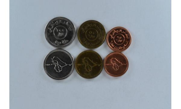 Irakas 3 triju monetų komplektas