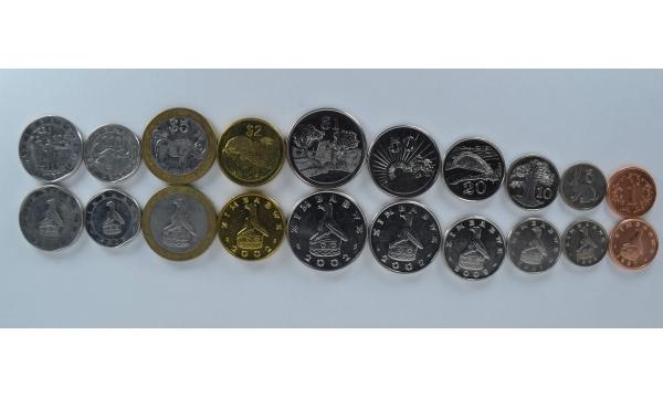 Zimbabvė 10 monetų komplektas