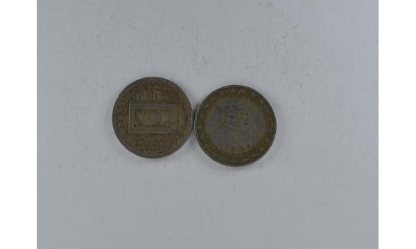 Šri Lanka 1 rupija 1992m. Premadasa