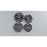 Laosas 2 monetų komplektas 20 50 1952m.