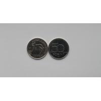 Vengrija 50 Forint  2018 Imtynės