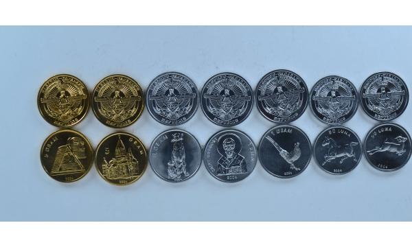 Kalnų Karabachas 7 monetų komplektas 2004