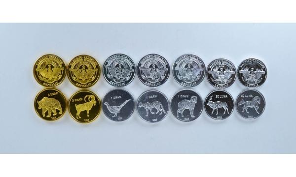 Kalnų Karabachas 7 monetų komplektas 2013