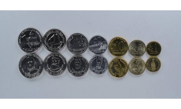 Paragvajus 7 monetų komplektas