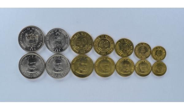 Peru 7 monetų komplektas
