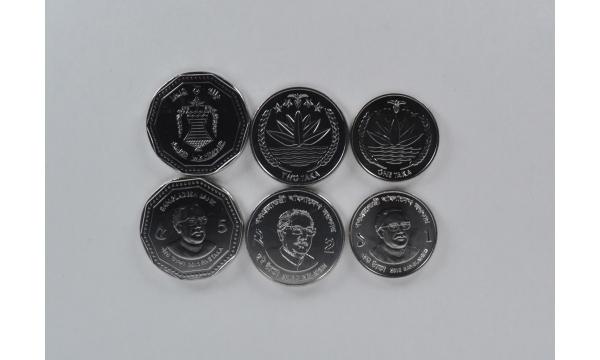 Bangladešas 3 coin set
