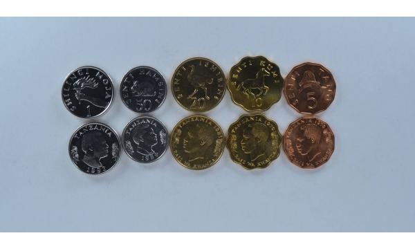 Tanzanija 5 monetų rinkinys