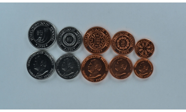 Turkmenistanas 5 monetų rinkinys