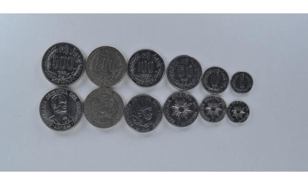 Urugvajus 6 monetų rinkinys