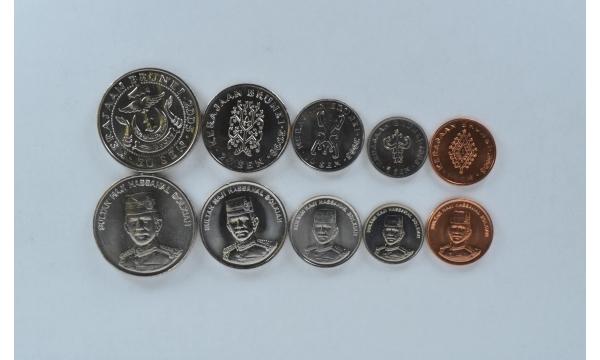 Brunėjus 5 monetų komplektas