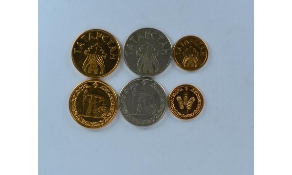 Tatarstanas 3 monetų rinkinys 1993