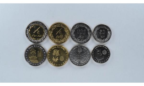 Libija 4 monetų rinkinys