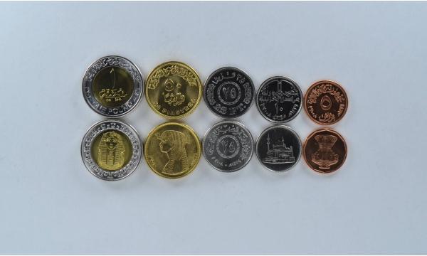 Egiptas 5 monetų rinkinys