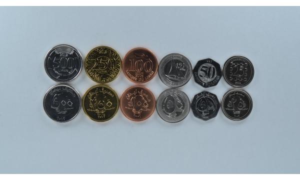 Libanas 6 monetų rinkinys