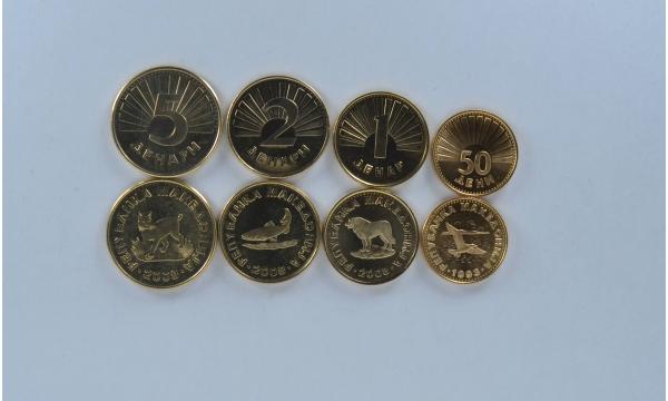 Makedonija 4 monetų rinkinys