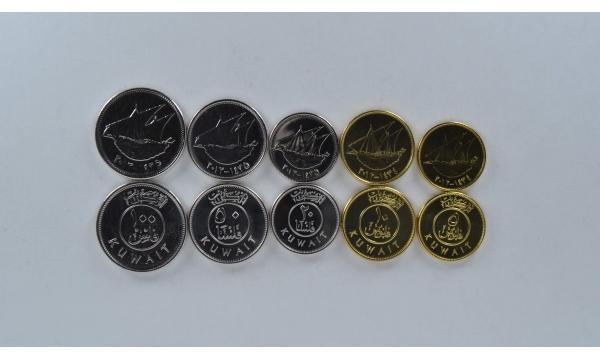 Kuveitas 5 monetų rinkinys