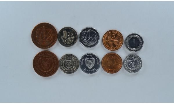 Kipras 5 monetų rinkinys